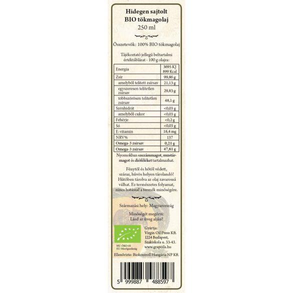 Pumpkin Seed Oil ORGANIC 250 ml