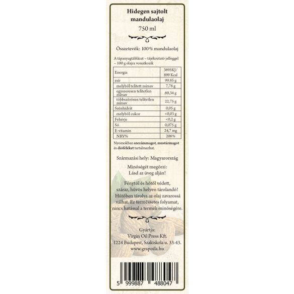 Almond oil 750 ml