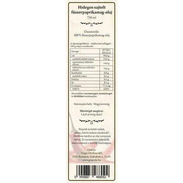 Paprika-Kernöl 750 ml