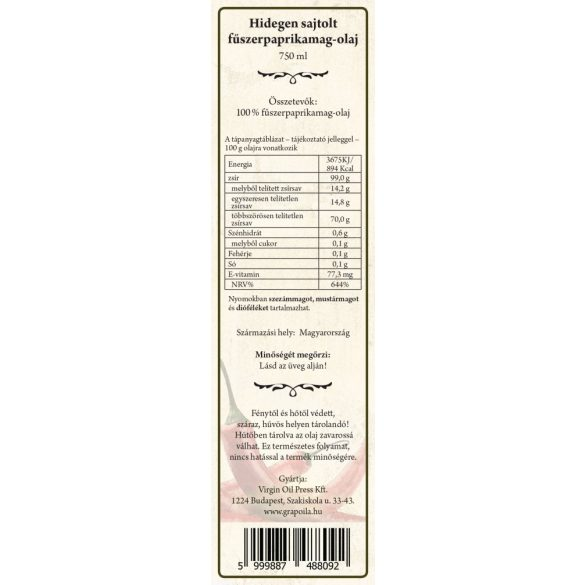 Paprika seed oil 750 ml