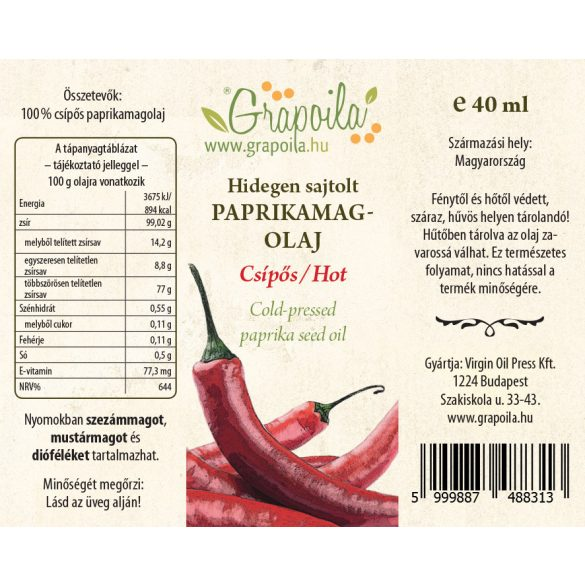 Paprika seed oil 40 ml HOT
