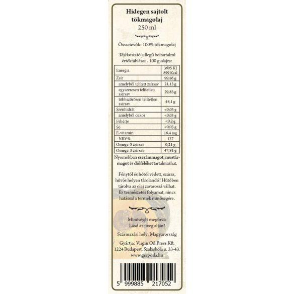 Pumpkin seed oil 250 ml from unshelled pumpkin seeds
