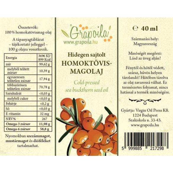 Seabuckthorn seed oil 40 ml