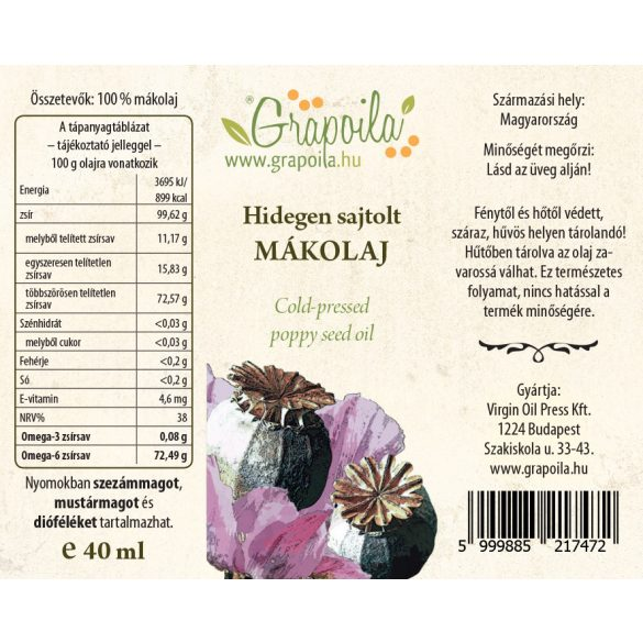 Poppy seed oil 40 ml